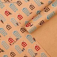 Бумага упаковочная крафтовая «Домики», 50 × 70 см