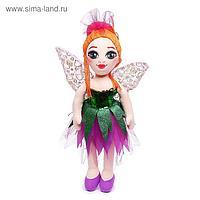 Мягкая игрушка «Кукла Фея» 44 см
