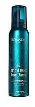 Мусс для придания роскошного объема Kerastase Couture Styling Mousse Bouffante 150 мл.