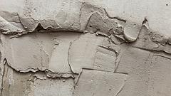 Вспомогательные добавки для бетона