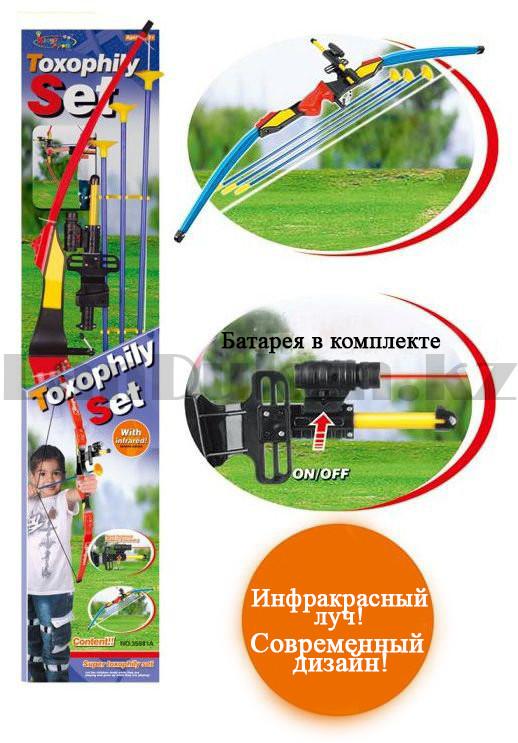 """Игрушечный набор лук и стрелы с лазерным прицелом """"Kingsport"""" 35881А высота 94 см - фото 3"""