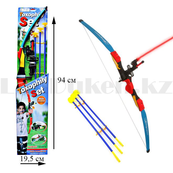 """Игрушечный набор лук и стрелы с лазерным прицелом """"Kingsport"""" 35881А высота 94 см - фото 2"""