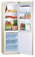 Холодильник Pozis RK-149 бежевый, фото 2