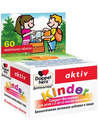 Доппельгерц Киндер глиц+вит для детей с 3 лет №60апел.