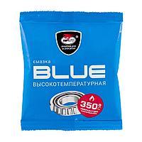 Высокотемпературная смазка MC 1510 BLUE 50 г, Стик-пакет