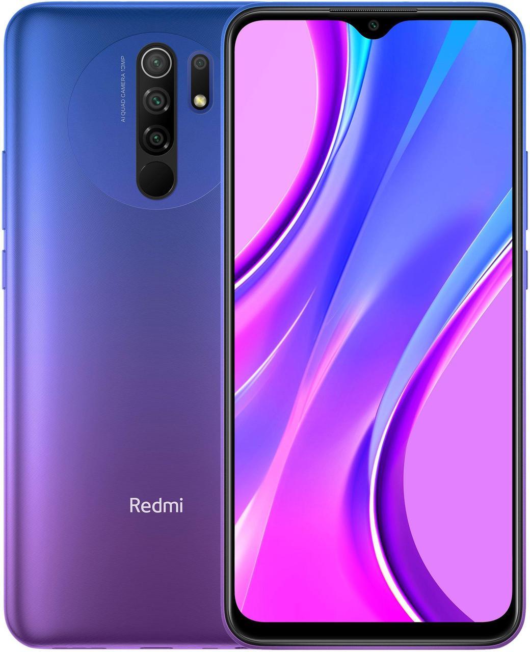 Xiaomi Redmi 9 3/32Gb Sunset Purple