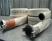 Рукав пожарный d.50-1.6 МПа с ГР для пожарной техники Россия