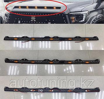 Решетка с габаритами в накладку капота Toyota Tundra  2014+