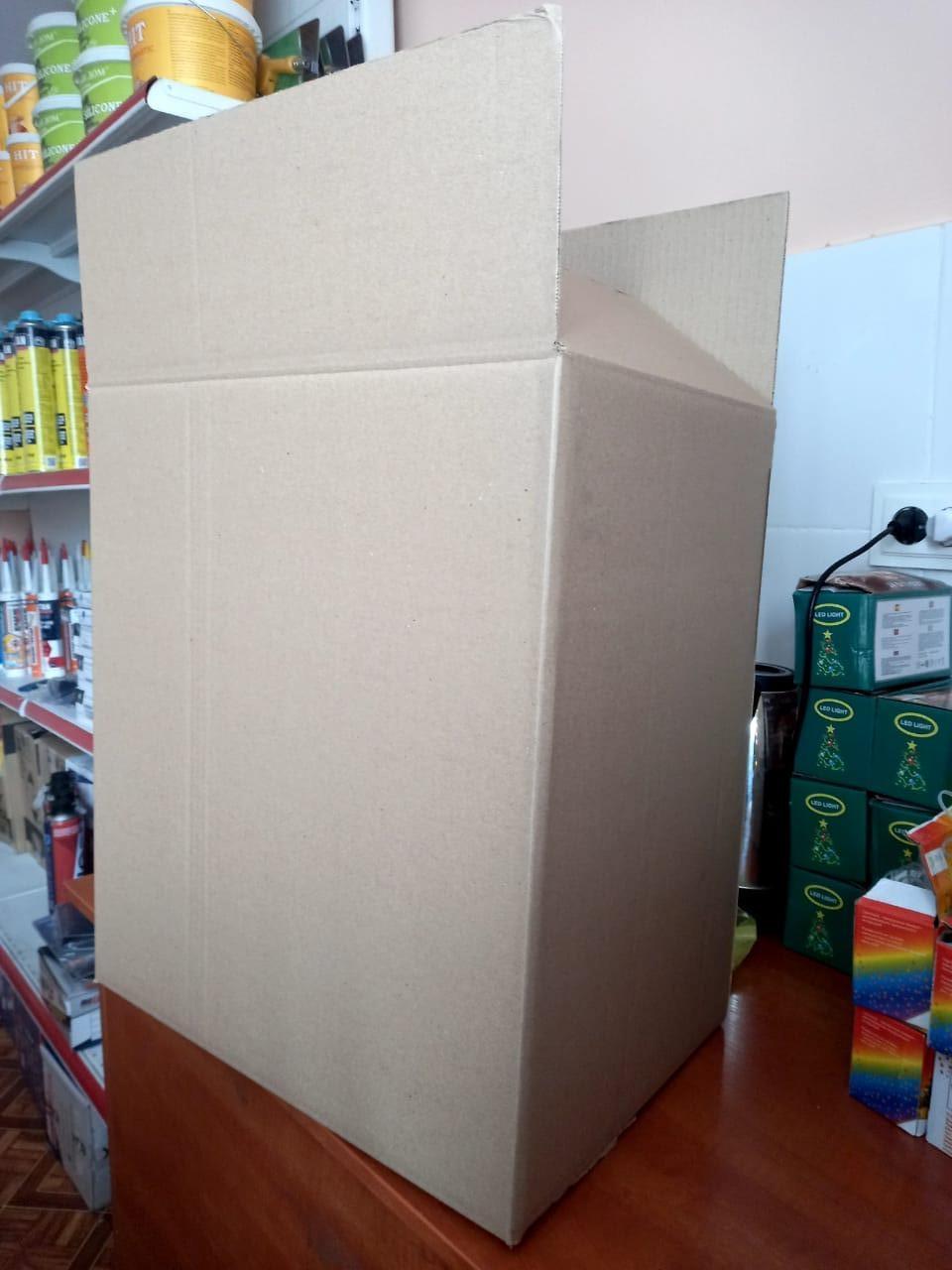 Коробка картонная 51х45х32 (C)