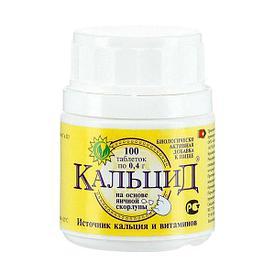 Кальцид 40 мг №100 табл.