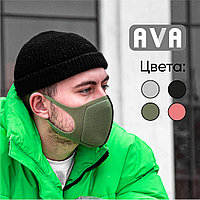 Защитная двухслойная маска Ava многоразовая 2 в 1