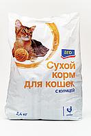 Сухой корм Aro для кошек курица 2,4кг