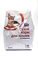 Сухой корм Aro для кошек говядина 2,4кг