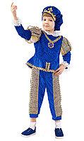 Batik Костюм Принц (2089 к-20)