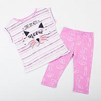 Batik Пижама для девочки (00090_ВАТ)