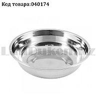 Миска кухонная из нержавеющей стали без крышки круглая средняя диаметр 16,5 см