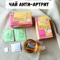 Чай против артрита