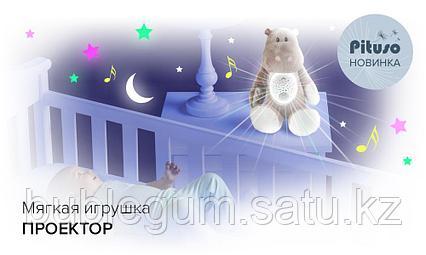 Мягкая игрушка-проектор  (свет,звук) 29*24*13 см
