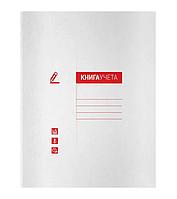 Книга учета OfficeSpace А4, в клетку, 48 листов