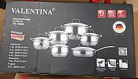 Набор нержавеющей посуды с Valentina VT-1003