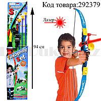 """Игрушечный набор лук и стрелы с лазерным прицелом """"Kingsport"""" 35881А высота 94 см"""