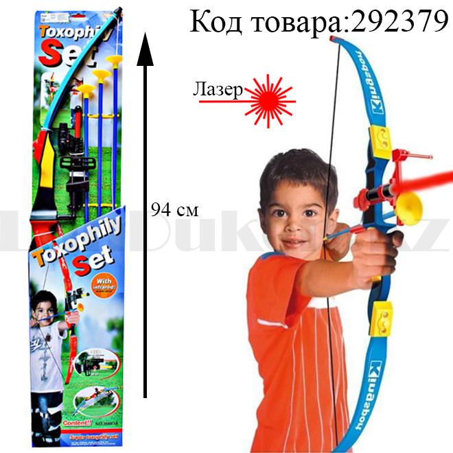 """Игрушечный набор лук и стрелы с лазерным прицелом """"Kingsport"""" 35881А высота 94 см - фото 1"""