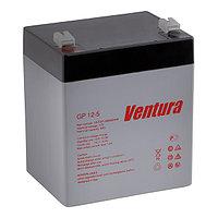 Аккумулятор Ventura GP 12-5 (12V / 5Ah)