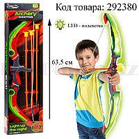 """Игрушечный набор лук и стрелы с Led подсветкой """"Kingsport"""" J1802-A 63,5*17,5 см"""