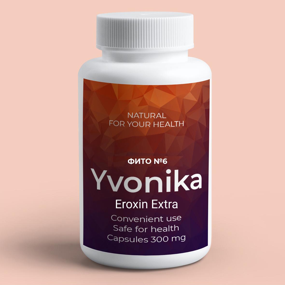 Eroxin Extra (Эроксин Экстра) - таблетки для потенции