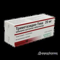 Триметазидин-Тева 20мг №60