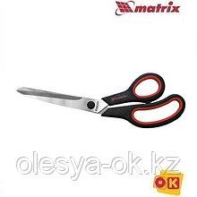 Ножницы хозяйственные, 250 мм. MATRIX 79135