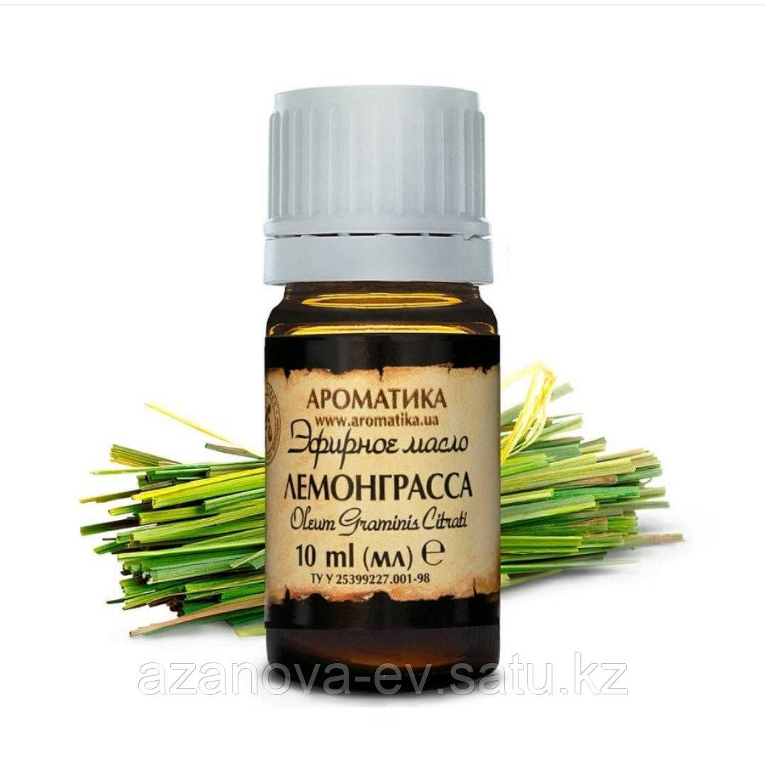 Лемонграссовое  эфирное масло