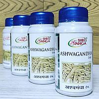 Ашваганда Шри Ганга или Ашвагандха (Ashwagandha Sri Ganga) - энергия, сила, выносливость, здоровье, 120 таб