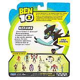 """Ben 10 """"Молния - Родная планета"""" фигурка 12.5 см,  76161, фото 5"""