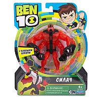 """Ben 10 """"Силач - Родная планета"""" фигурка 12.5 см, 76159"""