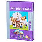 Развивающая игра Magnetic Book Строения мира