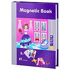 Развивающая игра Magnetic Book Маскарад