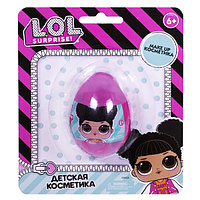 Детская декоративная косметика LOL в яйце, маленький (блистер)