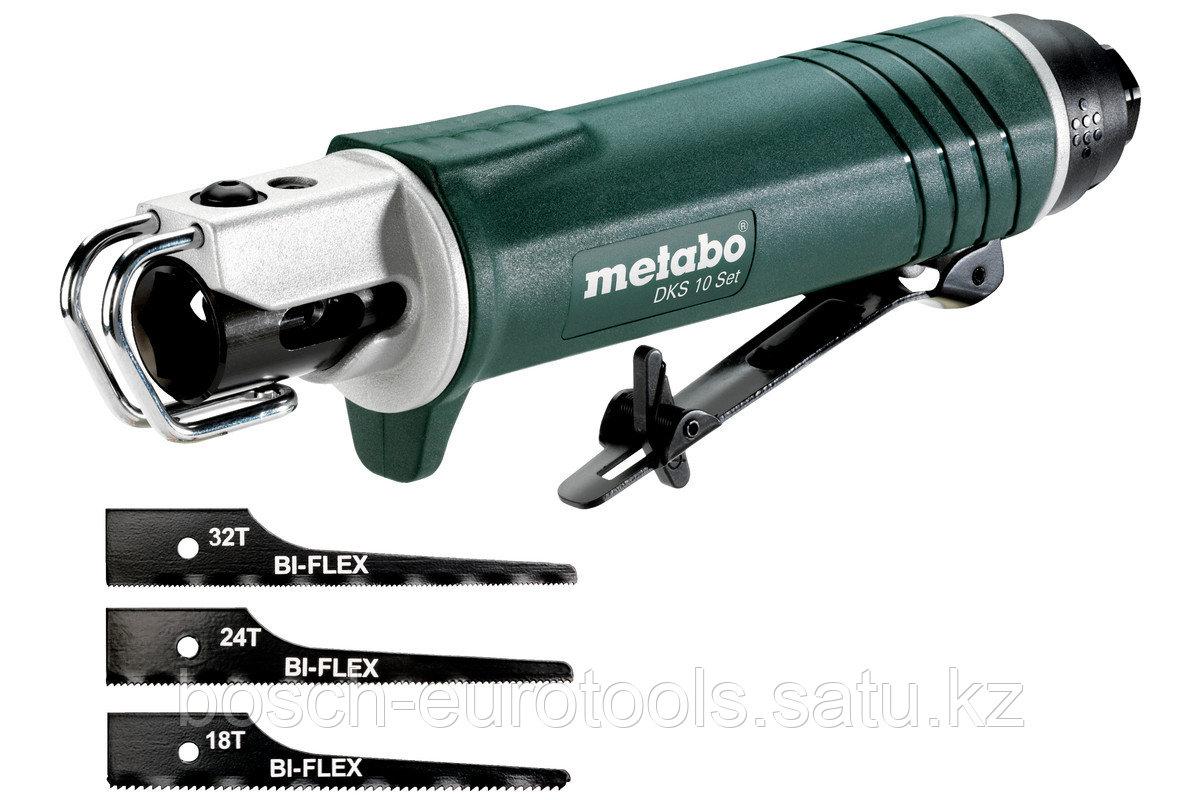Metabo DKS 10 Set Пневматическая кузовная пила