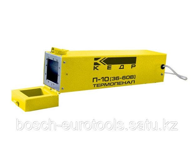 Термопенал КЕДР П-10 (36-60В, 150°C, загрузка 10кг)