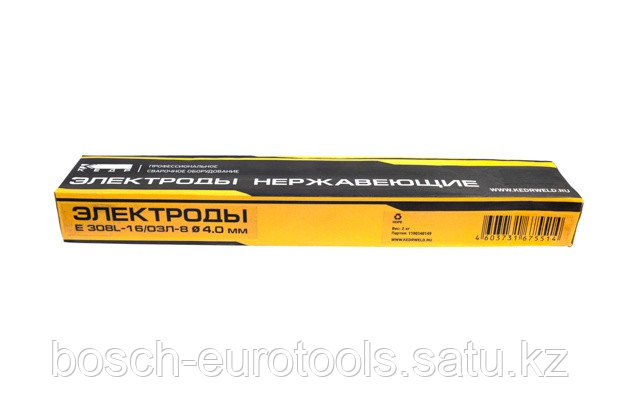 Электроды КЕДР E 308L-16 / ОЗЛ-8 Ø 4,0 мм (пачка 2 кг)