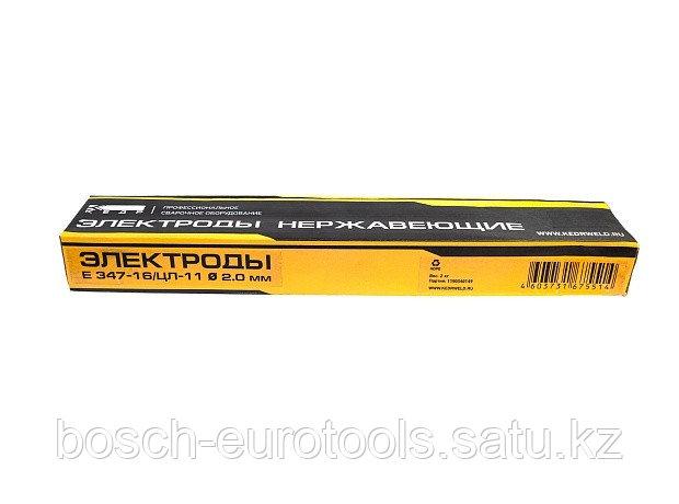 Электроды КЕДР E 347-16 / ЦЛ-11 Ø 2,5 мм пачка 2 кг