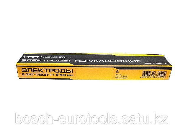 Электроды КЕДР E 347-16 / ЦЛ-11 Ø 4,0 мм пачка 2 кг