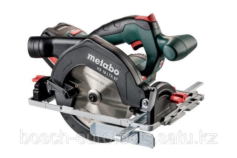 Metabo KS 18 LTX 57 Аккумуляторная ручная дисковая пила