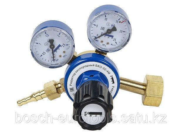 Редуктор кислородный КЕДР БКО-50-4М (12 шт. в упаковке)