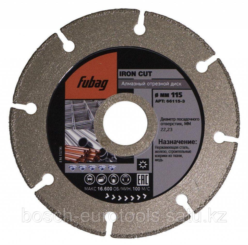 FUBAG Алмазный отрезной диск IRON CUT диам. 115 мм