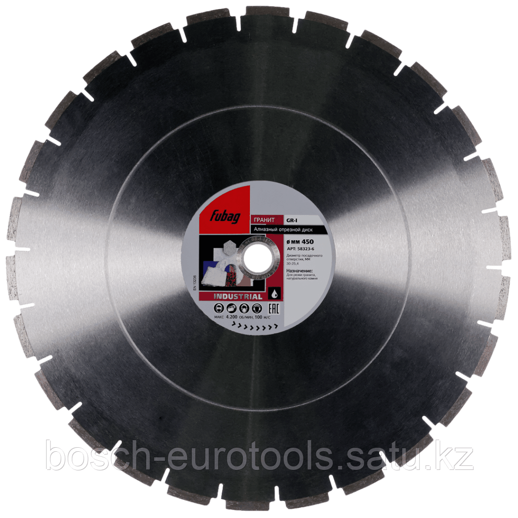 FUBAG Алмазный отрезной диск GR-I D450 мм/ 30-25.4 мм по граниту