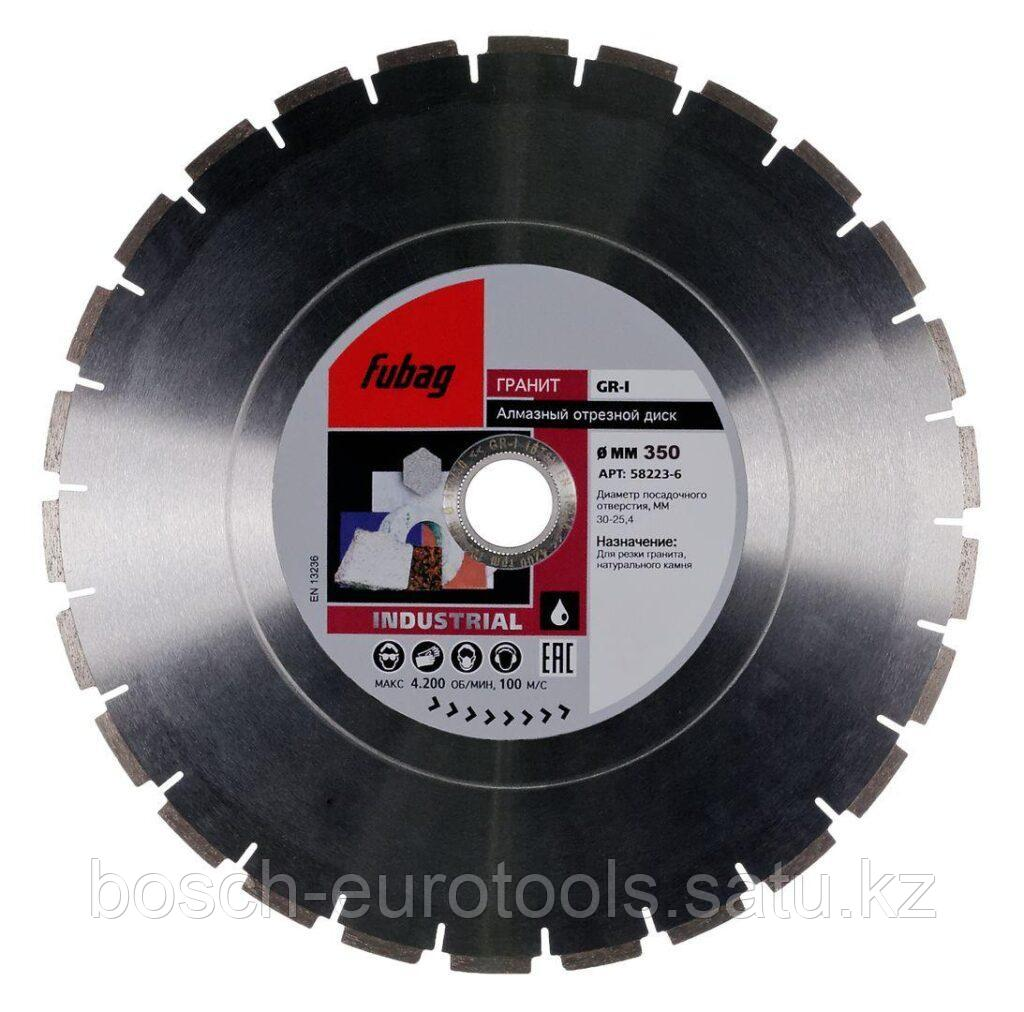 FUBAG Алмазный отрезной диск GR-I /камень/сегмент._ диам. 350/30-25.4 мм по граниту