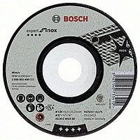Абразивный обдирочный круг Bosch 150х22.23x6 мм