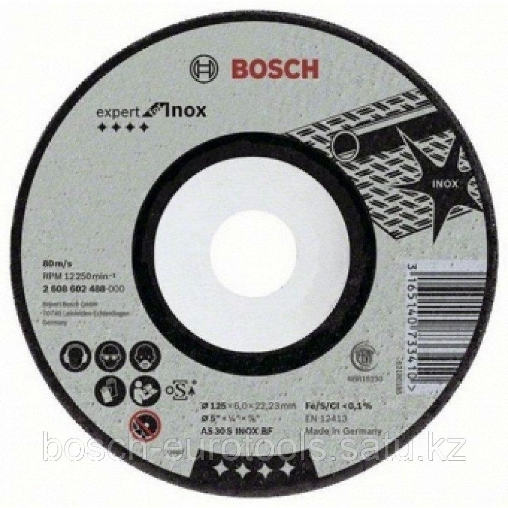 Абразивный обдирочный круг Bosch 125х6х22.23 мм